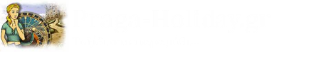 Πραγα Ξενοδοχεια, Φθηνα & Πολυτελη Ξενοδοχεια στην Πραγα, Διαμονη
